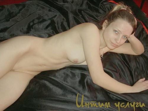Интим-досуг услуги Таганрога