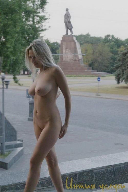 Интим-досуг трансы Екатеринбурга