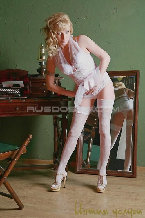 Проститутки Ахтырка